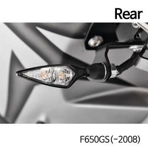 분덜리히 F650GS(-2008) Kellermann micro Rhombus DF indicator - rear left