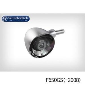 분덜리히 F650GS(-2008) Kellerman Bullet 1000 (piece) - front - matt chrome