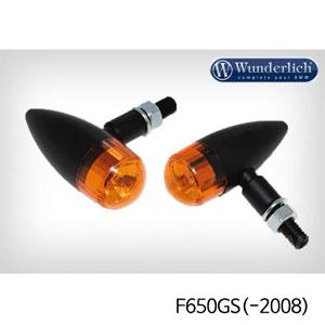 분덜리히 F650GS(-2008) Indicator bullet light (set)