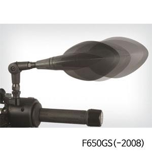 분덜리히 F650GS(-2008) ERGO Sport motorbike mirror Flash