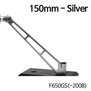 분덜리히 F650GS(-2008) MFW Naked Bike aluminium mirror stem - 150mm - silver