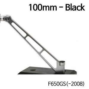 분덜리히 F650GS(-2008) MFW Naked Bike mirror stem - 100mm - black