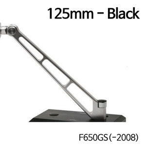 분덜리히 F650GS(-2008) MFW Naked Bike mirror stem - 125mm - black