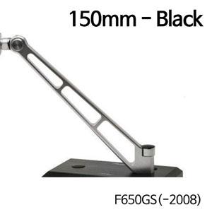 분덜리히 F650GS(-2008) MFW Naked Bike aluminium mirror stem - 150mm - black