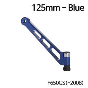 분덜리히 F650GS(-2008) MFW aluminium mirror stem - 125mm - blue