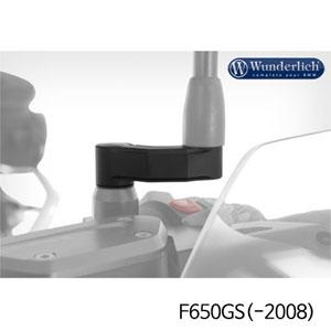 분덜리히 F650GS(-2008) mirror extension - black