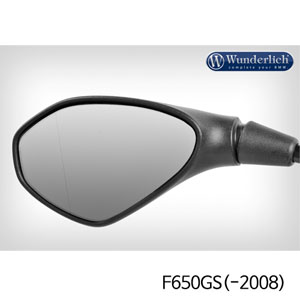 분덜리히 F650GS(-2008) Mirror glass expansion ?SAFER-VIEW - left - chromed