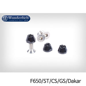 분덜리히 F650/ST/CS/GS/Dakar Spike-Kit for the side stand plate - black