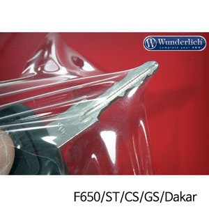 분덜리히 F650/ST/CS/GS/Dakar Universal foil 20 x 30 cm (no applicator/fluid included)