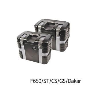 분덜리히 F650/ST/CS/GS/Dakar GOBI Case Set Black Edition - Black&Silver Edition