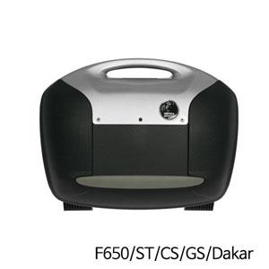 분덜리히 F650/ST/CS/GS/Dakar Krauser Journey case set for all Hepco & Becker and Krauser carrier - black-silver