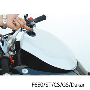 분덜리히 F650/ST/CS/GS/Dakar Bay cover - silver