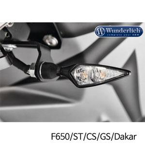분덜리히 F650/ST/CS/GS/Dakar Kellermann Micro Rhombus PL indicator - front left