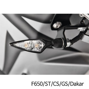 분덜리히 F650/ST/CS/GS/Dakar Kellermann Micro Rhombus PL indicator - front right