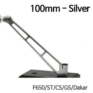 분덜리히 F650/ST/CS/GS/Dakar MFW Naked Bike mirror stem - 100mm - silver