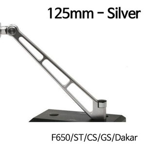 분덜리히 F650/ST/CS/GS/Dakar MFW Naked Bike mirror stem - 125mm - silver