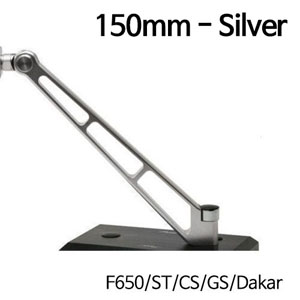 분덜리히 F650/ST/CS/GS/Dakar MFW Naked Bike aluminium mirror stem - 150mm - silver