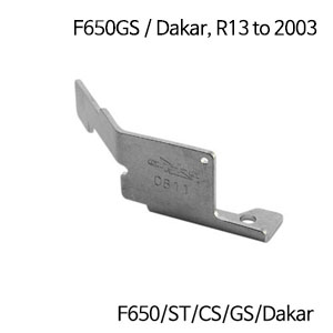 분덜리히 F650/ST/CS/GS/Dakar Drosselkit 35 kW for F650GS / Dakar, R13 to 2003