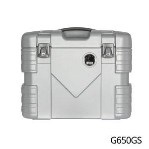 분덜리히 G650GS Hepco & Becker GOBI pannier set - silver