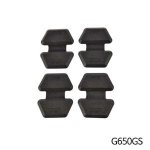 분덜리히 G650GS Case protection pads Set of 4 parts
