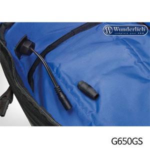 분덜리히 G650GS Optimate tank backpack power supply