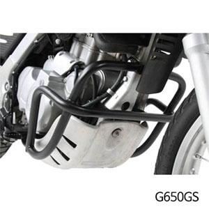 분덜리히 G650GS Engine protection bar set - black