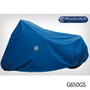 분덜리히 G650GS Outdoor Cover - blue