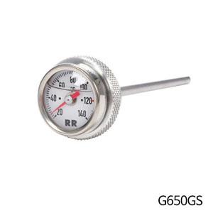 분덜리히 G650GS RR Oil temperature gauge Ø 50mm white - white