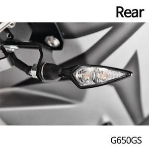 분덜리히 G650GS Kellermann micro Rhombus DF indicator - rear right