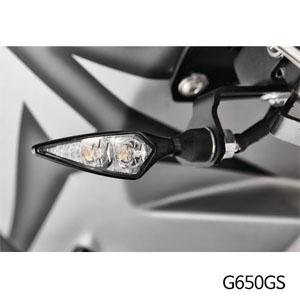 분덜리히 G650GS Kellermann Micro Rhombus PL indicator - front right