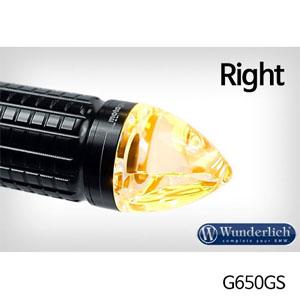 """분덜리히 G650GS Motogadget """"m-Blaze cone"""" indicator - right - black"""