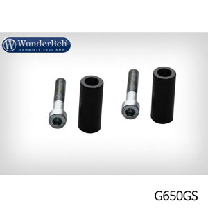 분덜리히 G650GS Mirror extension enlargement - 25mm - black