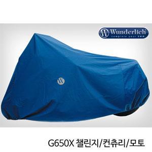 분덜리히 G650X 챌린지/컨츄리/모토 Outdoor Cover - blue