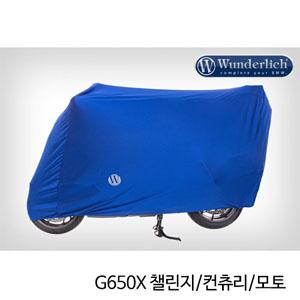 분덜리히 G650X 챌린지/컨츄리/모토 Bike cover Indoor - blue