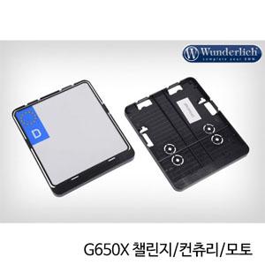 분덜리히 G650X 챌린지/컨츄리/모토 Number Plate Holder