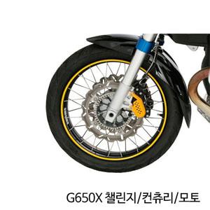 분덜리히 G650X 챌린지/컨츄리/모토 Wheel rim stickers - yellow