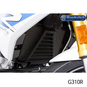 분덜리히 G310R water cooler protection - black