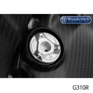 분덜리히 G310R Oil filler plug - silver