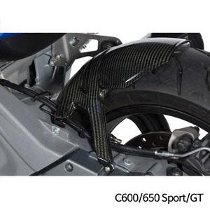 분덜리히 BMW C600/650 Sport/GT 리어 휠커버 카본