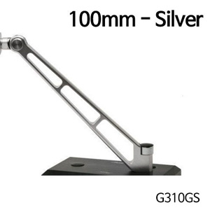 분덜리히 G310GS MFW Naked Bike mirror stem - 100mm - silver
