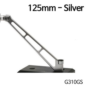 분덜리히 G310GS MFW Naked Bike mirror stem - 125mm - silver