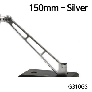분덜리히 G310GS MFW Naked Bike aluminium mirror stem - 150mm - silver
