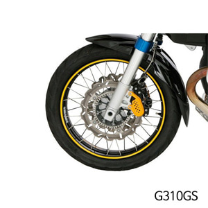 분덜리히 G310GS Wheel rim stickers - yellow