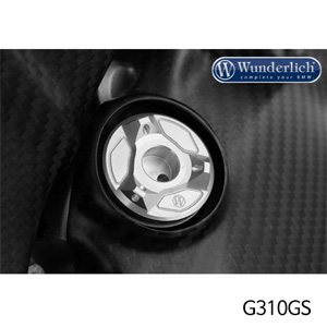 분덜리히 G310GS Oil filler plug - silver
