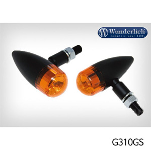 분덜리히 G310GS Indicator bullet light (set)