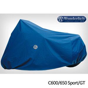 분덜리히 BMW C600/650 Sport/GT 오토바이 아웃도어 커버 블루색상