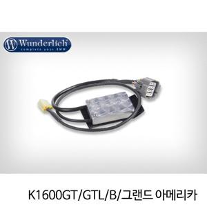 분덜리히 K1600GT/GTL/B/그랜드 아메리카 Switchgear unit ?FASTSHIFT