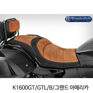 분덜리히 K1600GT/GTL/B/그랜드 아메리카 driver seat ERGO with seat heater - Cognac