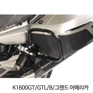 분덜리히 K1600GT/GTL/B/그랜드 아메리카 Case protection bar - black 타입2