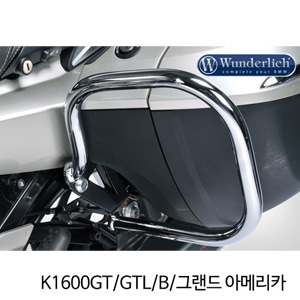 분덜리히 K1600GT/GTL/B/그랜드 아메리카 Case ptotection bar - chromed